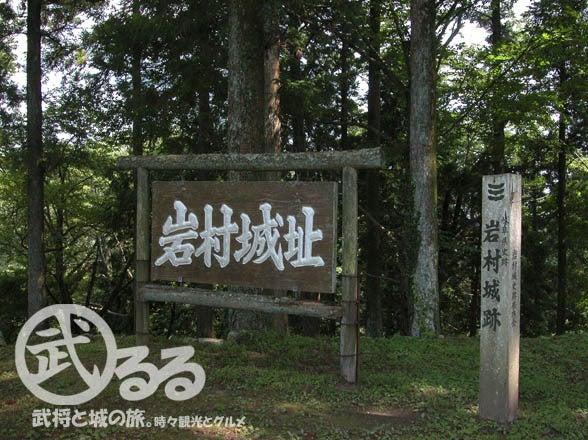 siro_iwamura03
