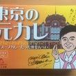 元カレ 元カノ 元サ…