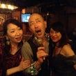 多田誠司 with …