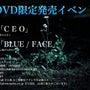 11/12映画DVD…