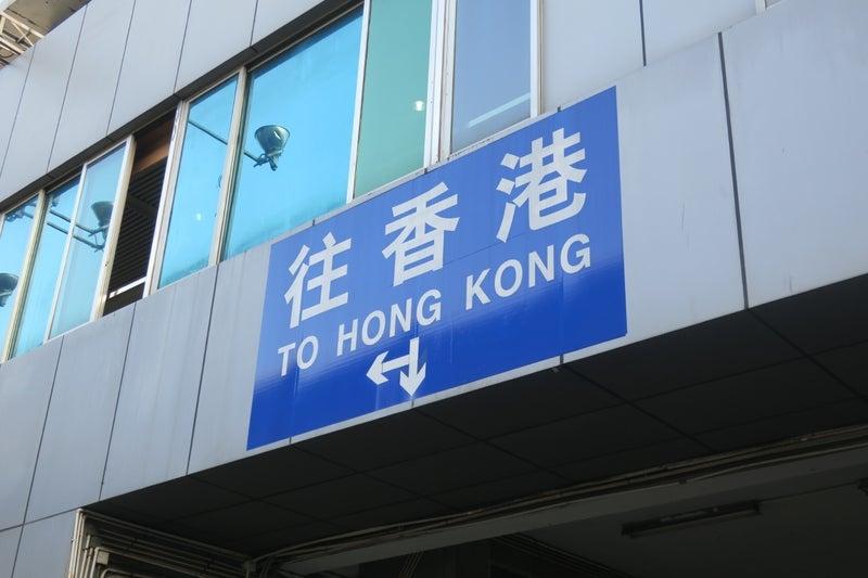中国銀行10