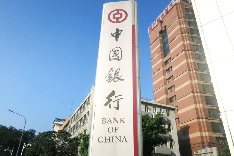 中国銀行5