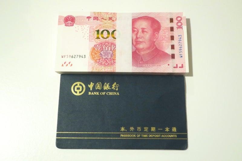 中国銀行11