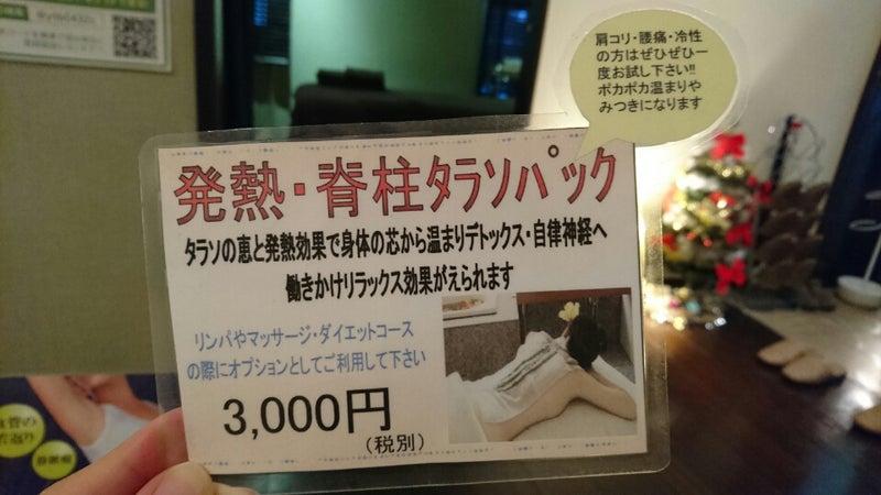IMG_20161116_164827513.jpg