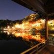 香川県内の紅葉情報ま…