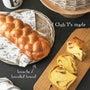 美味しいお手製のパン…