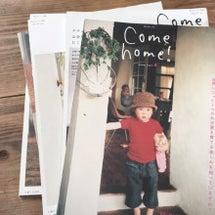 Come home…