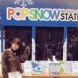 冬スポ!!@パシフィ…