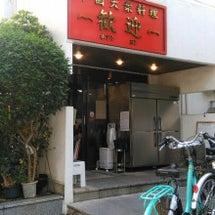 蒲田餃子巡りの旅と進…