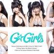 G☆Girlsメジャ…