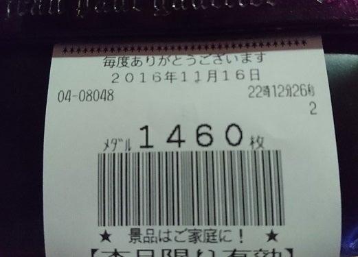 161116_19