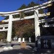 辿り着いた、三峰神社…