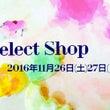 Select Sho…