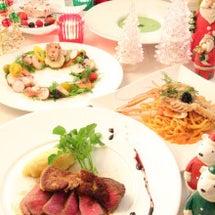 クリスマスディナー予…