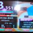 RETURNER~闇…