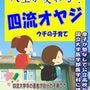 スマホで0円で読める…