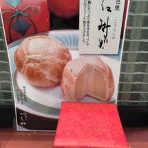 美味!りんご&紫芋ス…
