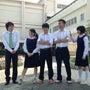 学校公演・稽古スター…