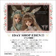 11/23「1DAY…