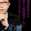 相川葵の世界
