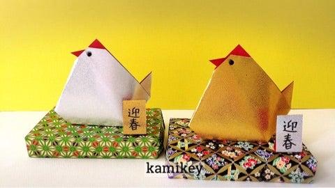 簡単 折り紙 折り紙 ひよこ : ameblo.jp