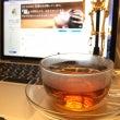 『紅茶』の効果って、…