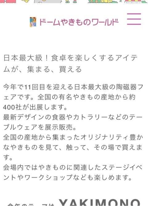 {15B4FEAB-3F24-48DA-A853-5D3C4AFC2180}