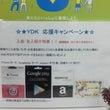 明光義塾川西能勢口教…