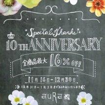 ☆☆auRa10周年…