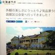 『旧函館区公会堂』取…