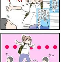 【5コマ】親バカフィ…