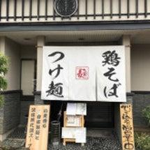ガチ麺道場 「鶏そば…