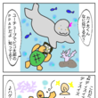131.PPAPの次…