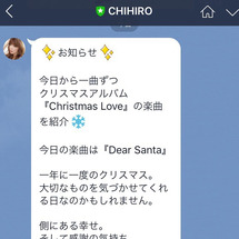 タイアップ&曲紹介!