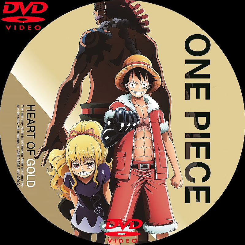 ワンピース ハートオブゴールド DVDラベル