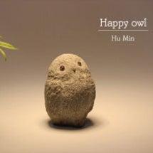 ふーみん作 「 幸せ…