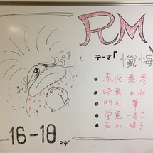 NHK-FM ラジオ…