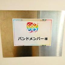 さや姉様ツアー@東京…