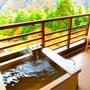 一泊二日箱根の旅。