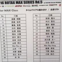RMC瑞浪最終戦