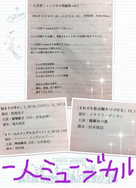 {A8765C70-7FDD-4E6E-B558-F25AFDEB99E1}