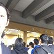 日本武道館にて。