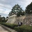 さすらい名古屋の旅〜…