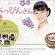 NHK 連続テレビ小…