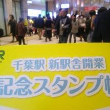 駅☆スタンプラリー参…