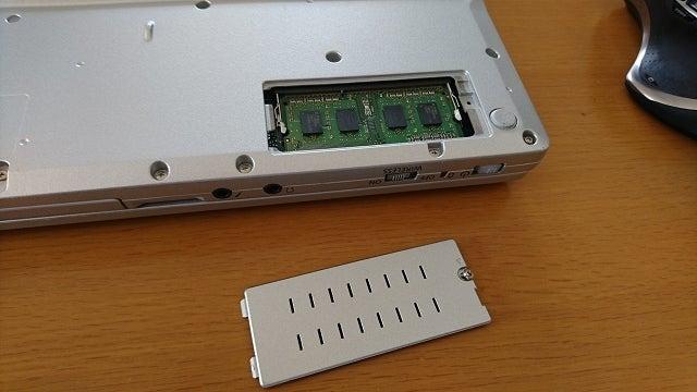 Let's note CF-NX2のHDDをSSDに交換