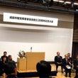 成田市聴覚障害者協会…