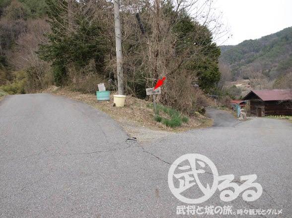 haka_marihime_satoyama02