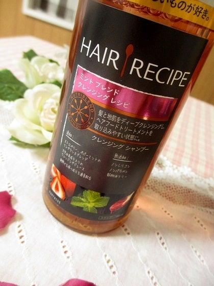 【プチプラ】甘い香りが心地よい♡Hair Recipeのディープクレンジングシャンプー