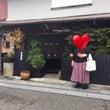 家族旅行 日田〜川中…